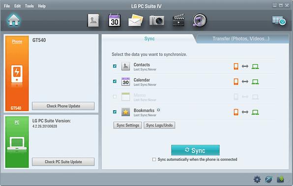 برنامه LG PC Suit برای نصب فریمور های رسمی الجی