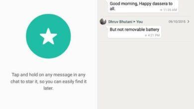 روش ستاره دار کردن پیام ها در WhatsApp اندروید
