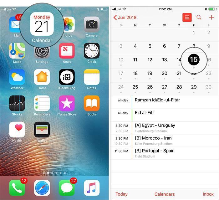 اپلیکیشن گاهشمار یا Calendar ایفون خود را باز کنید. به تاریخ 14م و 15م ژوئن یا 24م خرداد رفته تا جدول زمانبندی بازی ها را پیدا کنید,روشتک,raveshtech