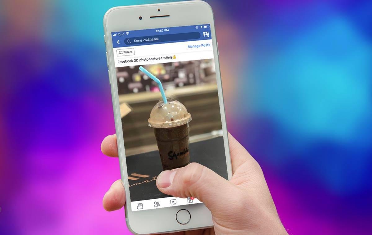 تصویر روش ساخت و پست عکس 3D در فیسبوک با آیفون