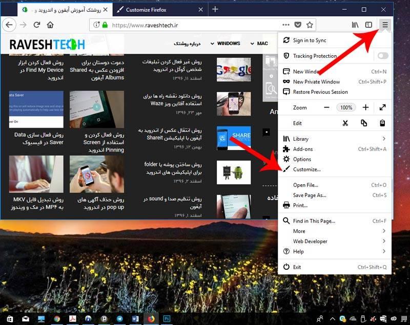 چگونه تم تاریک یا dark theme را در مرورگر فایرفاکس فعال کنیم,مرورگر Firefox را باز کنید. آیکون منوی همبرگری را را در بالا گوشه راست مرورگر بکلیکید,سپس در فهرست باز شده، گزینه Customize را بکلیکید,روشتک,raveshtech