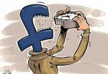 مدیریت مدت زمان استفاده از facebook, استفاده روزانه از فیسبوک, کنترل زمان استفاده از فیسبوک, فیسبوک,facebook, روشتک,raveshtech, ساعات استفاده از فیسبوک, مدت زمان استفاده از فیسبوک در اندروید,مدت زمان استفاده از فیسبوک در آیفون, آپدیت فیسبوک,Your Time on Facebook, زمان ماندن در فیسبوک