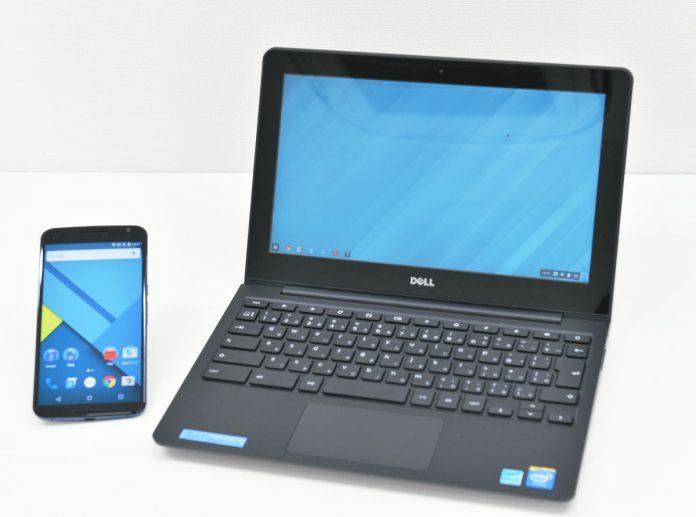 فعال کردن قفل هوشمند Chromebook با گوشی اندروید, روشن کردن قفل هوشمند Chromebook با گوشی اندروید,فعال کردن Smart Lock در کروم بوک, روشن کردن Smart Lock در کروم بوک, استفاده از Smart Lock در کروم بوک, روشتک, raveshtech, آموزش فناوری, آموزش chromebook, آموزش کروم بوک, آموزش Chrome OS, آموزش اندروید, chromebook, کروم بوک