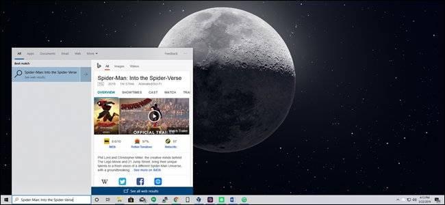 Photo of غیرفعال کردن Bing در منوی Start ویندوز 10