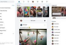 تمرکز فیس بوک بر روی بروزرسانی تحت وب و موبایل