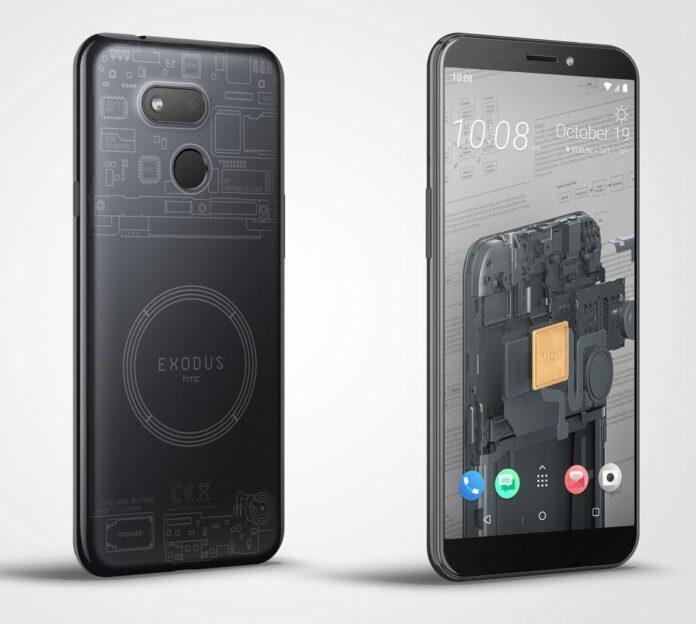 گوشی هوشمند بلاکچین HTC EXODUS 1 ابزاری برای مبادلات بیت کوین