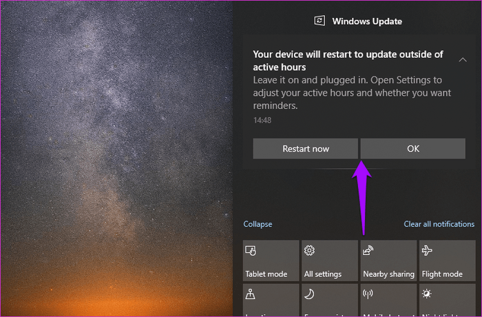نِویت (notification - اعلان) نصب شدن آپدیت ویندوز