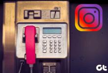 روش حذف شماره تلفن اینستاگرام در گوشی و کامپیوتر