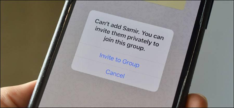 تصویر جلوگیری از عضویت ناخواسته در گروه های واتساپ