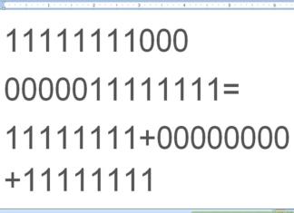 مراحل رمزگشایی کردن اعداد دودویی (Binary Numbers)