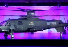 هلیکوپتر FARA کمپانی بوئینگ ، یک هواناو آماده جنگ