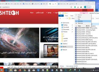 کلید میانبر کوچک و بزرگ کردن پنجره های ویندوز 10