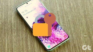 روش خاموش کردن قفل هوشمند سامسونگ گلکسی S20 ، S20+ و S20 Ultra