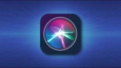 روش تنظیم صدای Siri در آیفون و آیپد