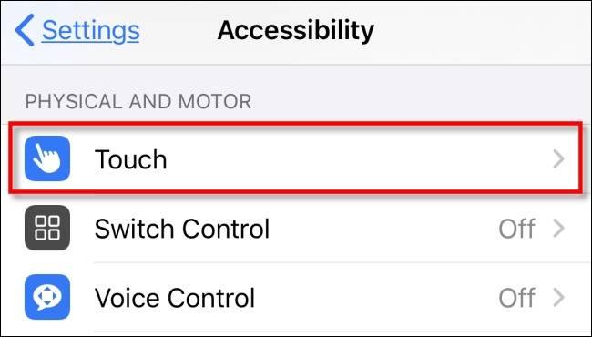 گزینه Touch در آیفون