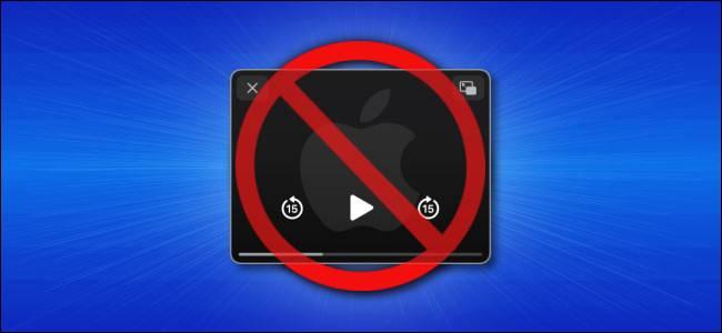غیرفعال کردن تصویر در تصویرخودکار آیفون iOS 14