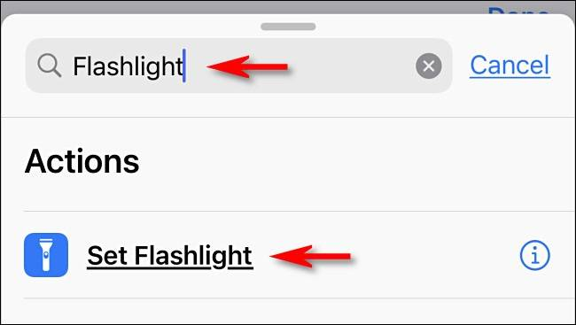 Set Flashlight شورتکات