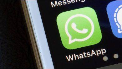 سایلنت کردن تماس های واتساپ اندروید همگانی یا انفرادی