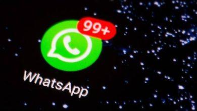 بیصدا کردن پیامهای واتساپ برای گروه یا مخاطب مشخص