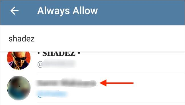 نمایش عکس پروفایل تلگرام اندروید برای کاربران و گروه های مشخص