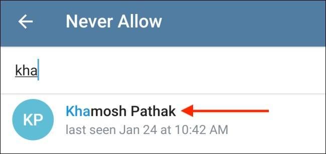 مخفی کردن عکس پروفایل تلگرام اندروید از کاربران، مخاطبان و یا گروه های مشخص