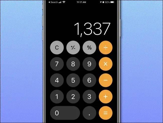 چگونه می توانیم از ماشین حساب پیشرفته آیفون استفاده کنیم؟