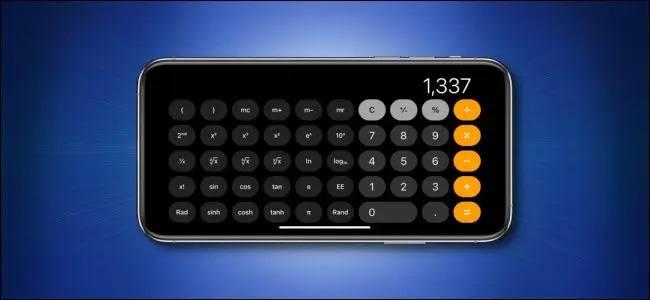 باز کردن ماشین حساب پیشرفته آیفون برای محاسبات پیچیده