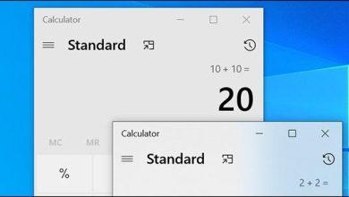 باز کردن یک برنامه در چند پنجره ویندوز