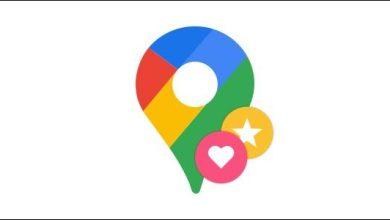 ذخیره موقعیت مکانی در گوگل مپ در آیفون، اندروید و کامپیوتر