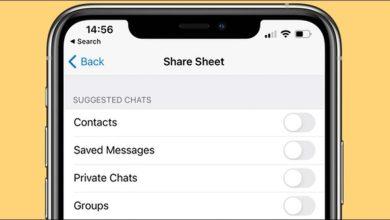 پنهان کردن مخاطبان پیشنهادی تلگرام در صفحه اشتراک گذاری آیفون