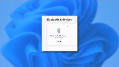 دیدن شارژ باتری دستگاه بلوتوث در ویندوز 11