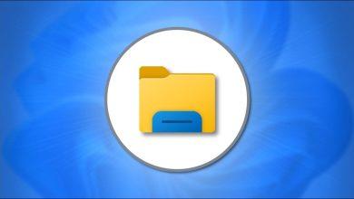 پین کردن File Explorer در تسکبار ویندوز 11