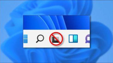 حذف دکمه Task View از تسکبار ویندوز 11 در بخش تنظیمات