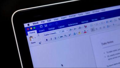 تبدیل فایل ورد به PDF با استفاده از Microsoft Word